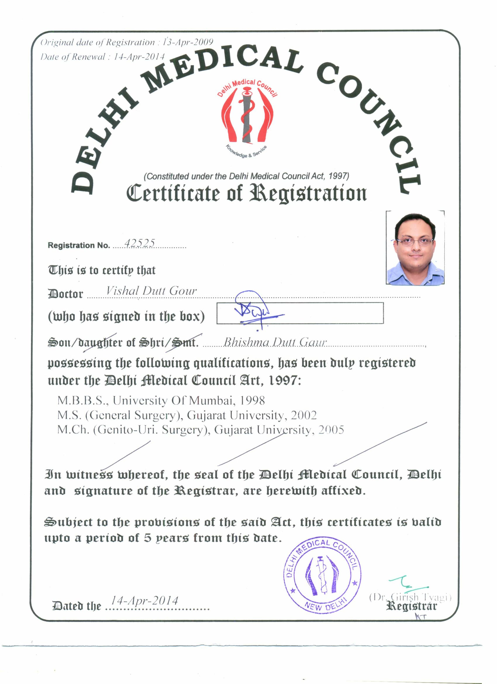 Dr Shivani Sachdev Gour Certificatation of Delhi Medical Council