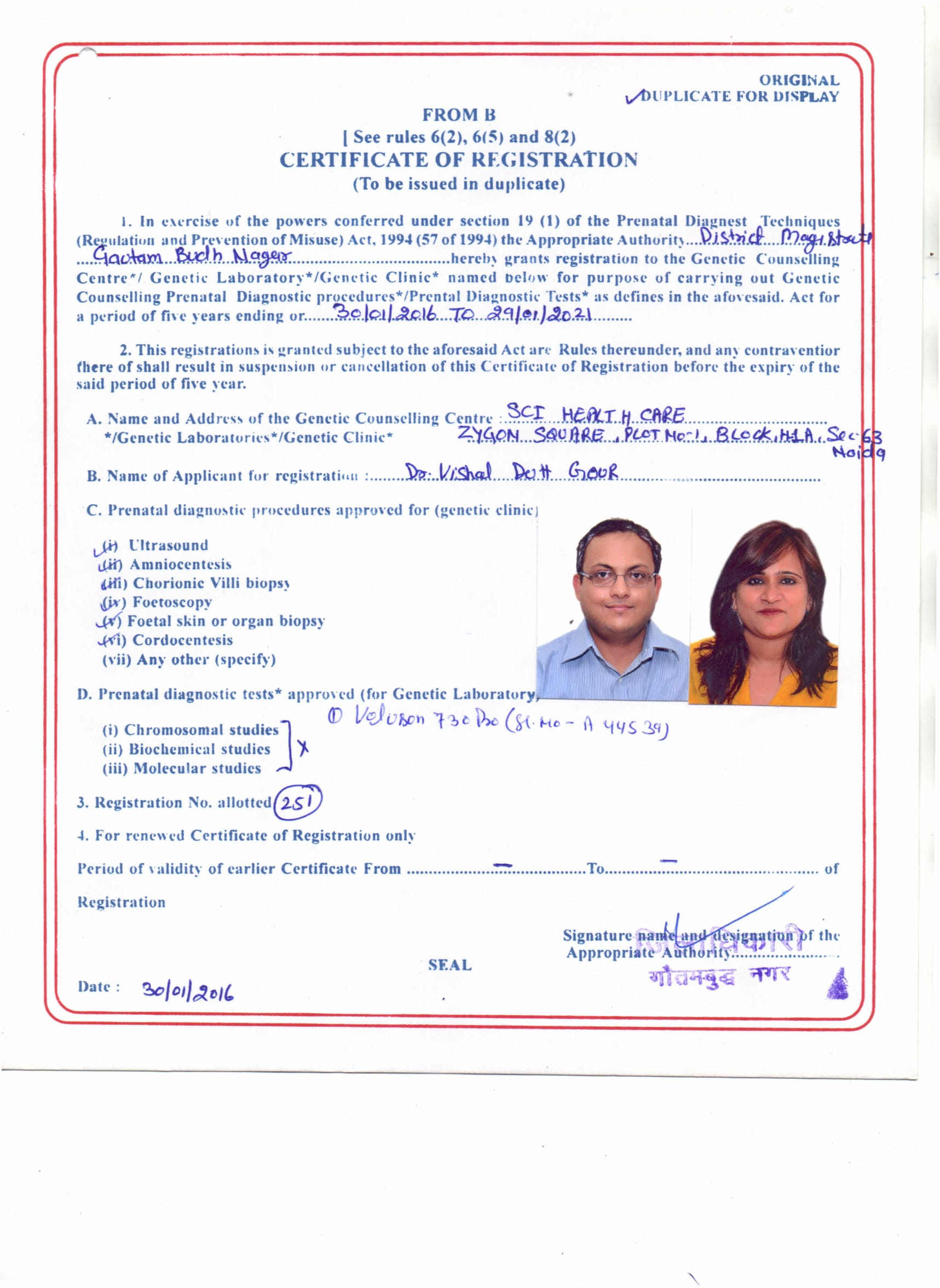 Dr Shivani and Dr Vishal Registration Certification